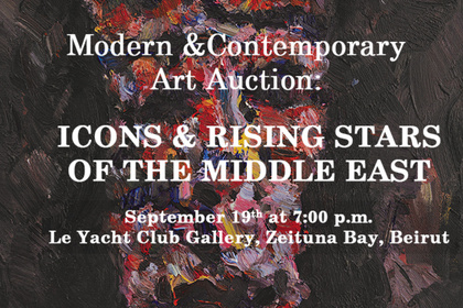 Modern & Contemporary Art Auction: ICONS & RISING STARS OF THE MIDDLE EAST