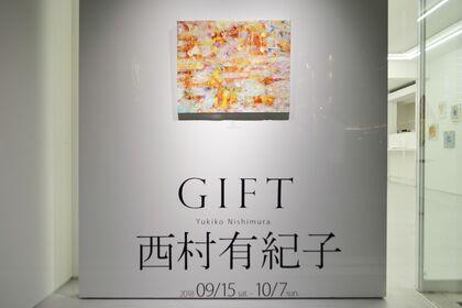 YUKIKO NISHIMURA: Gift