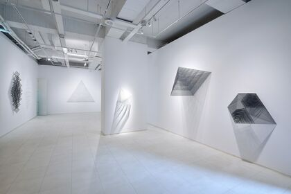 A Gaze into the Illusory Transformation - Chu De-Hua Solo Exhibition