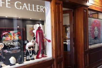 Art Life Gallery Saint-Tropez