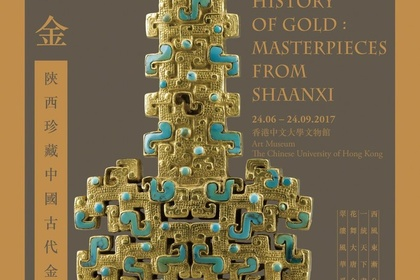 History of Gold: Masterpieces from Shaanxi