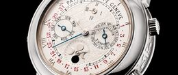 Phillips: The Hong Kong Watch Auction: EIGHT