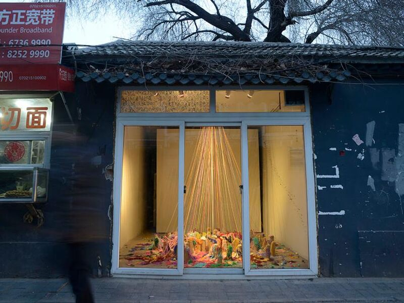 As Government Pushes Neighboring Businesses Out, One Beijing