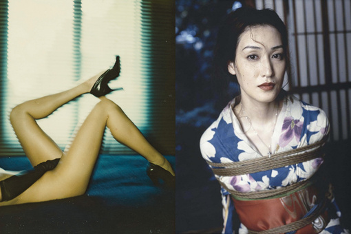 From Nobuyoshi Araki to Jo Ann Callis, These Photographers Captured the Desire and Dynamics of Fetish