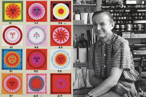 Alexander Girard's Vibrant Designs Were a Love Letter to Folk Art