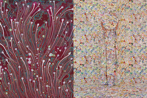 5 Artists to Follow if You Like Yayoi Kusama
