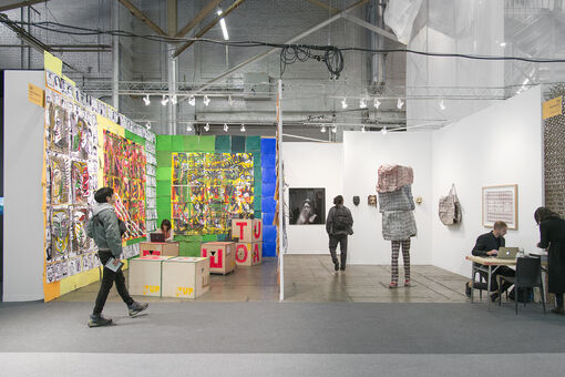 """Why the """"African Perspectives"""" Section Is the Number One Reason to Visit The Armory Show"""