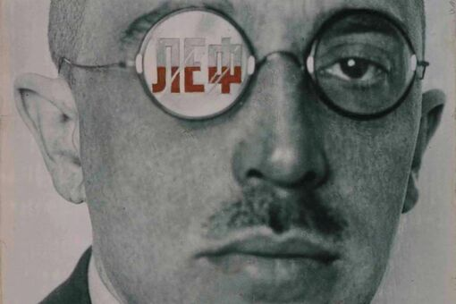Why the History of Dada Shouldn't Ignore the Russians