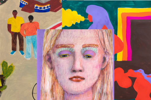 Artsy Insider: The Most In-Demand Artists in July 2021