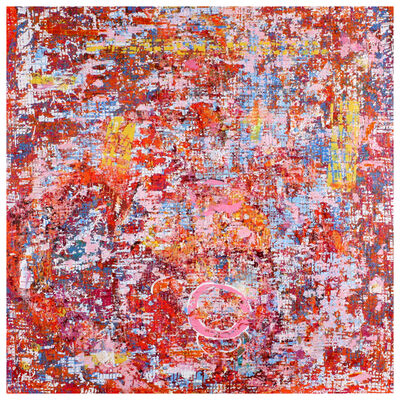 Daniel Raedeke, 'Strange Lives', 2016