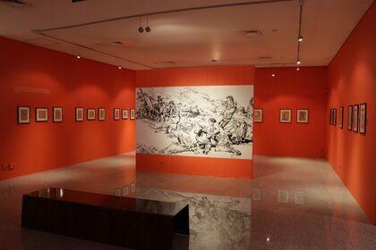 F.V. Coching: Komiks at Kultura