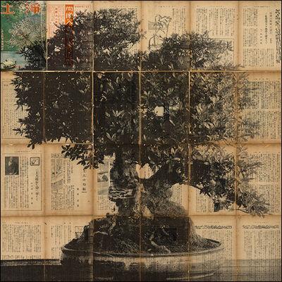 Mike Saijo, 'Ancient Azalea (Shinto Text)', 2018