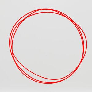 Zhang Qing, 'Circumspection -980mm- 07'