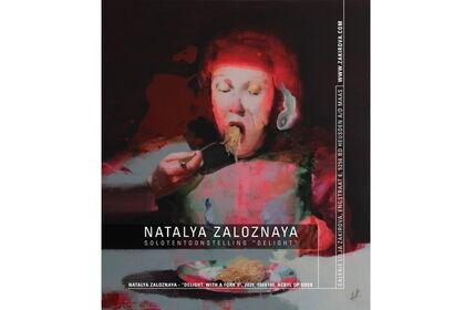 """""""Delight"""" - Natalya Zaloznaya"""