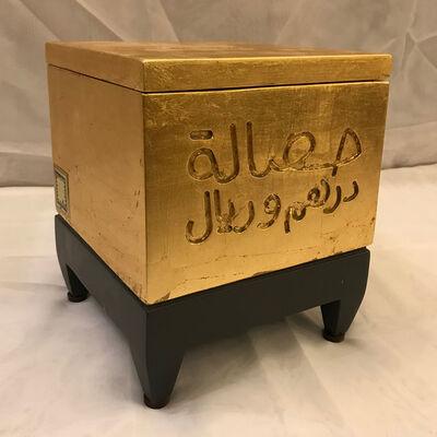 Bachir Mohamad, 'Hassala BLU001VS', 2018