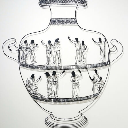 Frank Plant, 'The Urn of Narcissus', 2015