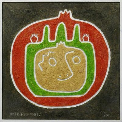 Oded Halahmy, 'POMEGRANATE FOR PEACE', 2015
