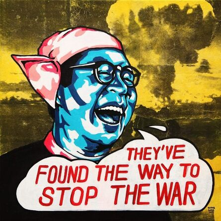 """Wunna Aung, '""""They've Found the Way to Stop the War""""', 2019"""