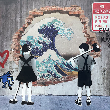 """Thirsty Bstrd, 'SWEET ESCAPE - """"Great Wave"""", ', 2021"""