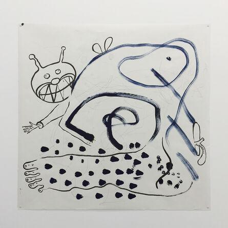 Abraham Cruzvillegas, 'Autoconfusión 7 (in collaboration with Ana Victoria Cruzvillegas)', 2015