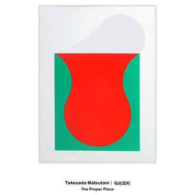 Takesada Matsutani, 'The Proper Place 合适的位置', 1969