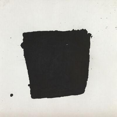 Yang Jiechang 杨诘苍, 'Ink Square 墨方', 1987