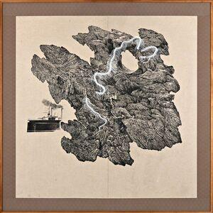Wenzhi Zhang 张文智, 'Flying Snakes Island 滕蛇岛', 2019