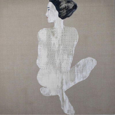 Jason Noushin, 'Fenugreek', 2016