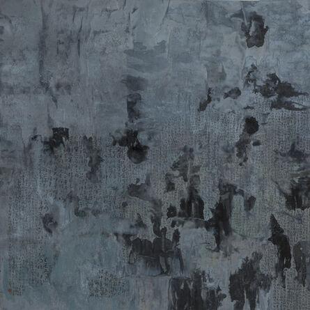 Hong Zhu An, 'Joy ', 2020