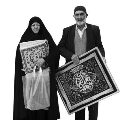 Mohsen Rastani, 'Untitled III', 2013