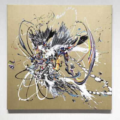 Katrin Fridriks, 'Golden - Flying Awareness', 2014