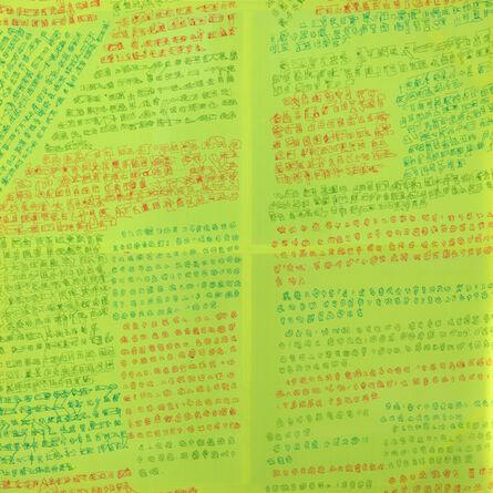 Xu Zhen 徐震, 'Abstract painting Nr. 5', 2008