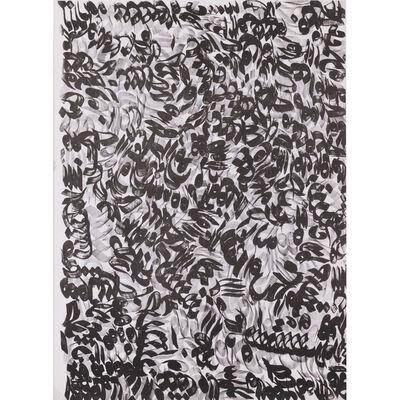Charles Hossein Zenderoudi, 'Untitled', circa 1980