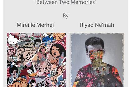 Between Two Memories