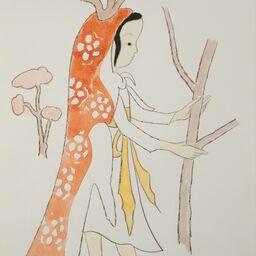 China Institute Gallery