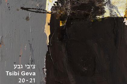 Tsibi Geva 20-21