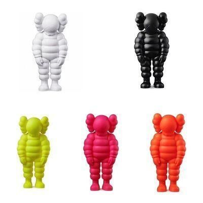 KAWS, 'What Party Figure (Set of 5), 2020', 2020