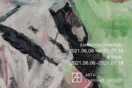 Riffling Through History, Wang Haichuan Solo Exhibition