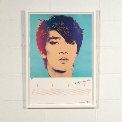 Andy Warhol, 'Ryuichi Sakamoto', 1984