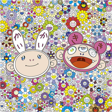 Takashi Murakami, 'Kaikai & Kiki: Dreaming of Shangri-la', 2015