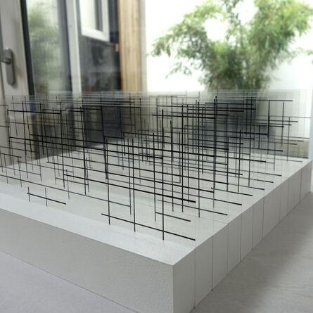 Christopher Grüner, 'dialektik des sehens', 2013