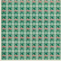 Andy Warhol, 'S & H Green Stamps, II.9', 1965