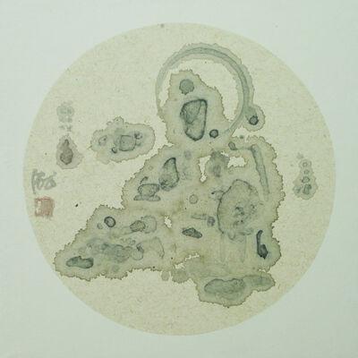 Shi Jinsong 史金淞, 'Shui yue shanmian 水月扇面', 2014
