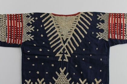 Art and the Order of Nature in Indigenous Philippine Textiles