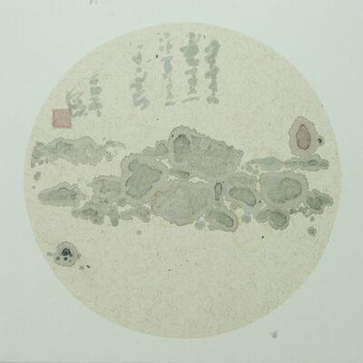 Shi Jinsong 史金淞, 'Shanshui shanmian No.1 山水扇面之一', 2014