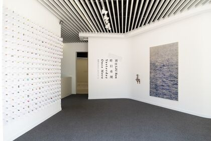 """LIU Ren Solo Exhibition """"Yesterday Once More"""""""