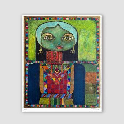 Nabil Anani, 'Mother', 41 x 34 cm