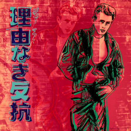 Andy Warhol, 'ADS: REBEL WITHOUT A CAUSE (JAMES DEAN) FS II.355', 1985