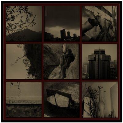 Birdhead, 'For a More Bigger Photo-1 为了一张更大的照片-1', 2015