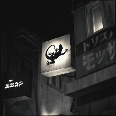 Hiroshi Watanabe, 'Toris Bar, Yokohama, Japan', 2002